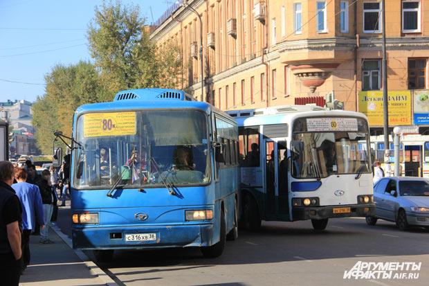 Общественный транспорт Иркутска в День города будет работать до часа ночи.  Еще по теме: День города Иркутска...